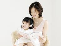 本を広げる親子